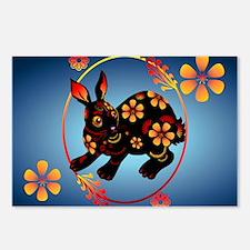 Black Designed Rabbit2 Ca Postcards (Package of 8)