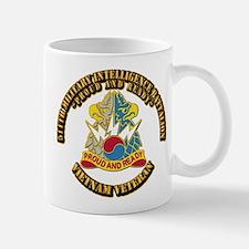 DUI - 511th Military Intelligence Battalion Mug