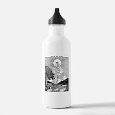 joanofarc Water Bottle