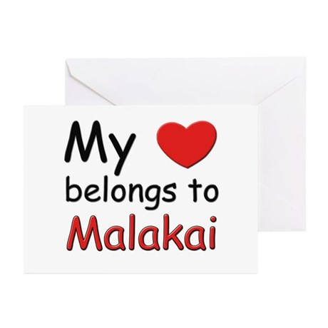 My heart belongs to malakai Greeting Cards (Packag