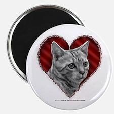 Bengal Cat Heart Magnet