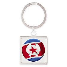North Korea Square Keychain