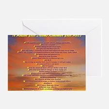 ABCs Hawaiin sunset (2)600 res (2) 9 Greeting Card