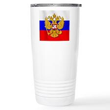 Cute Christian flag Travel Mug
