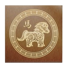 2014 New Year Chinese Wooden horse Tile Coaster