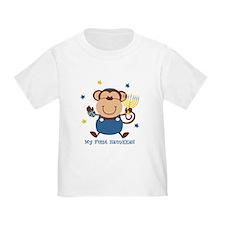 Monkey Boy 1st Hanukkah T
