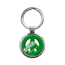 Saudi Arabia Round Keychain