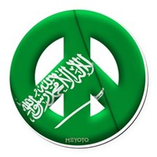 Saudi Arabia Round Car Magnet