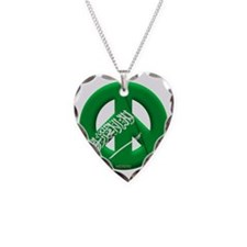 Saudi Arabia Necklace