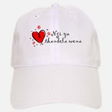 """I Love You"" [Zulu] Baseball Baseball Cap"