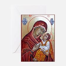 Unique Orthodox christmas Greeting Card