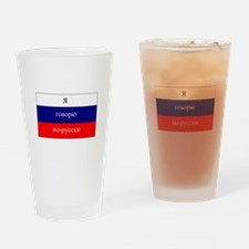 I Speak Russian Drinking Glass