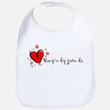 """I Love You"" [Welsh] Bib"