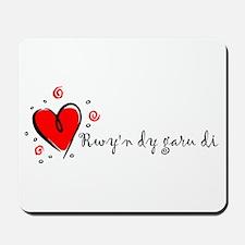 """""""I Love You"""" [Welsh] Mousepad"""