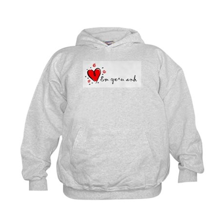 """I Love You"" [Vietnamese-To Male] Kids Hoodie"