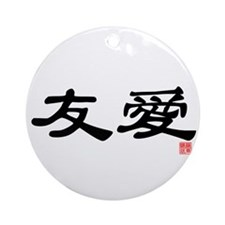 "KANJI ""Friendship"" Ornament (Round)"