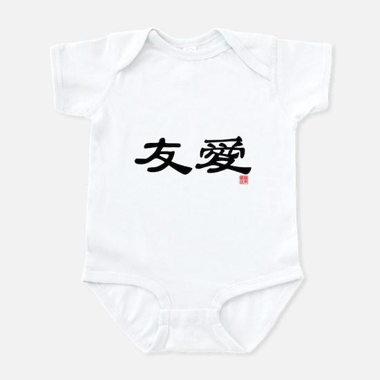 "KANJI ""Friendship"" Infant Bodysuit"