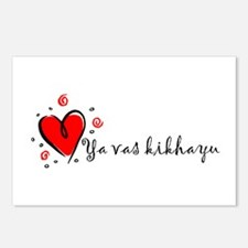 """I Love You"" [Ukrainian] Postcards (Package of 8)"