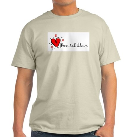 """I Love You"" [Thai] Ash Grey T-Shirt"