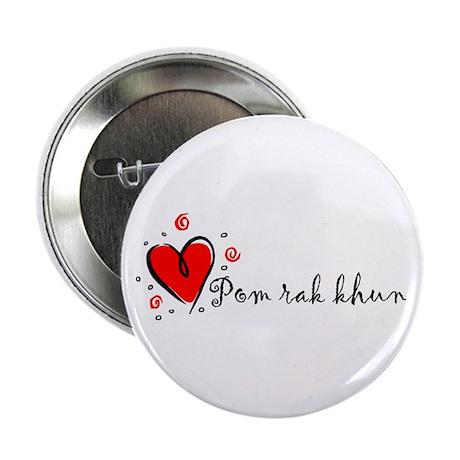 """I Love You"" [Thai] 2.25"" Button (100 pack)"