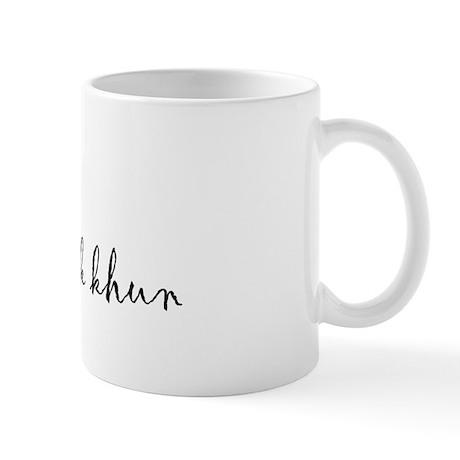 """""""I Love You"""" [Thai] Mug"""