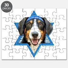 Hanukkah Star of David - Bucher Puzzle