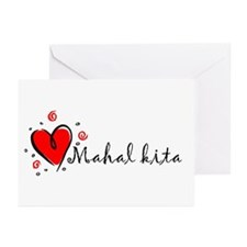 """I Love You"" [Tagalog] Greeting Cards (Package of"