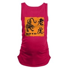 Year of the tiger 2010 Maternity Tank Top