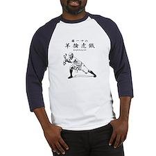 Hung Gar Stance - Base Ball Jersey