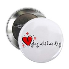 """I Love You"" [Swedish] 2.25"" Button (10 pack)"