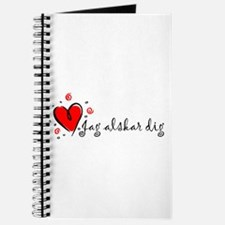 """I Love You"" [Swedish] Journal"