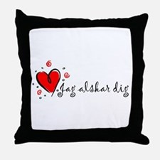"""I Love You"" [Swedish] Throw Pillow"