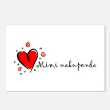 """""""I Love You"""" [Swahili] Postcards (Package of 8)"""