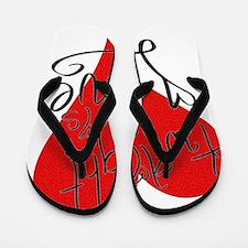 is_love_twilight Flip Flops