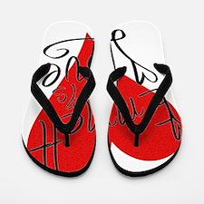 is_love_emmett Flip Flops