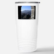 GreatWall Travel Mug