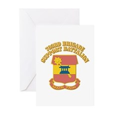 DUI - 703rd Brigade - Support Battalion With Text