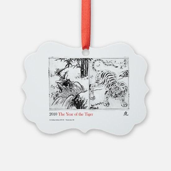 Tigerwhite Ornament
