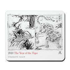 Tigerwhite Mousepad