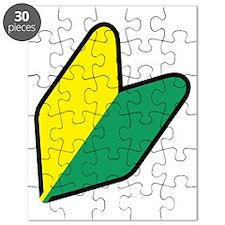 2-Soshinoyacafepress Puzzle