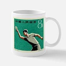 Vintage 1959 China Table Tennis Postage Stamp Mugs