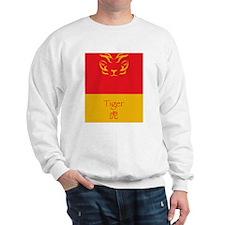 Tiger-Translated-01-5.5x8.5 Sweatshirt