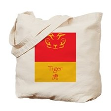 Tiger-Translated-01-5.5x8.5 Tote Bag
