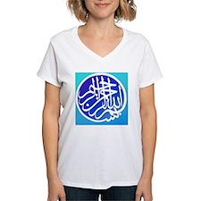 2000px-Bismillah_white_on_b Shirt