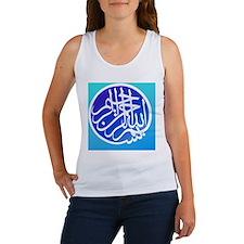 2000px-Bismillah_white_on_blue4 Women's Tank Top