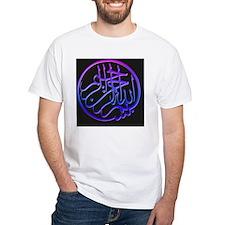 Bismillah_purp_pink_blue_on_black Shirt