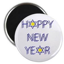 Happy New Year, Rosh Hashanah Magnet