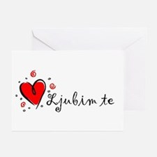 """""""I Love You"""" [Serbian] Greeting Cards (Package of"""