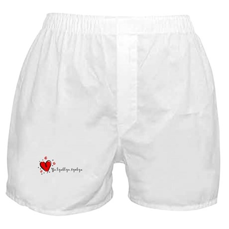 """I Love You"" [Russian] Boxer Shorts"