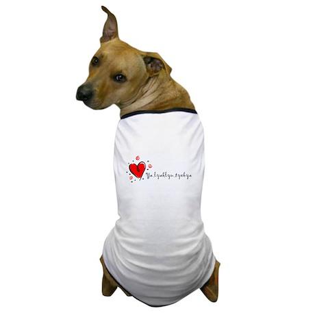 """""""I Love You"""" [Russian] Dog T-Shirt"""